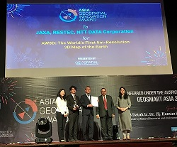 August, 2017: AW3D, Global High-Resolution 3D Map, Winner of the Asia Geospatial Technology Innovation Awards 2017