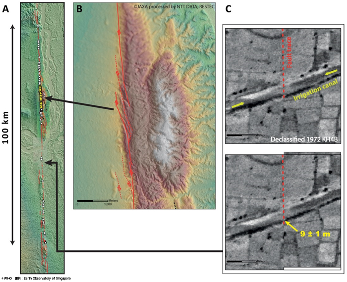 One example of new active fault map from high-resolution satellite imagery and data from this study.
